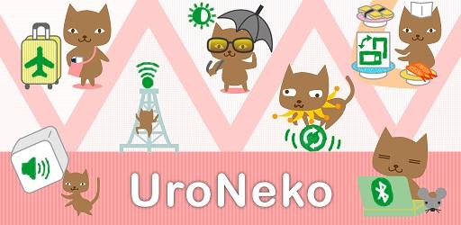 うろねこ ウィジェット各種スイッチの説明</br> — UroNeko Widgets 7 switches
